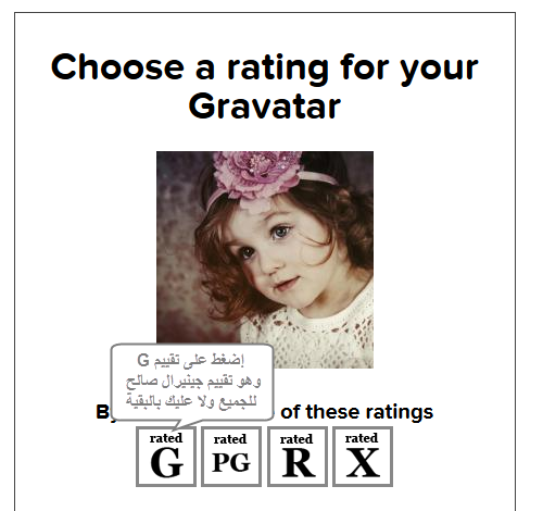 Gravatar-10