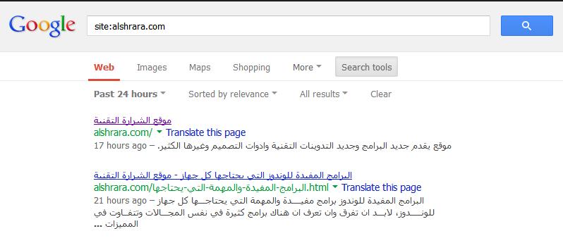 site_alshrara.com - Google Search_20130606_221136