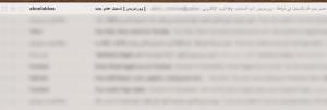 change_default_email_sender_01