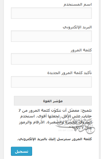 add_password_field_registration_form_003
