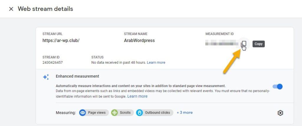 17 3 – إثبات ملكية موقع ووردبريس بطريقة إحصاءات جوجل