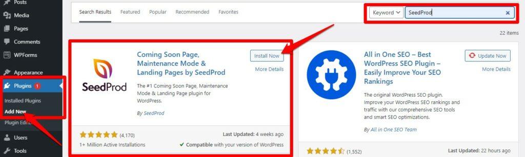 1 إضافة Seed Prod